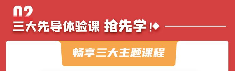 职工大学堂送课进职工端_04.jpg