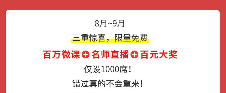 职工大学堂送课进职工端_03-1.jpg