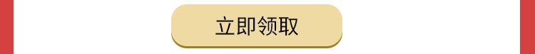 职工大学堂送课进职工端_03-2.jpg
